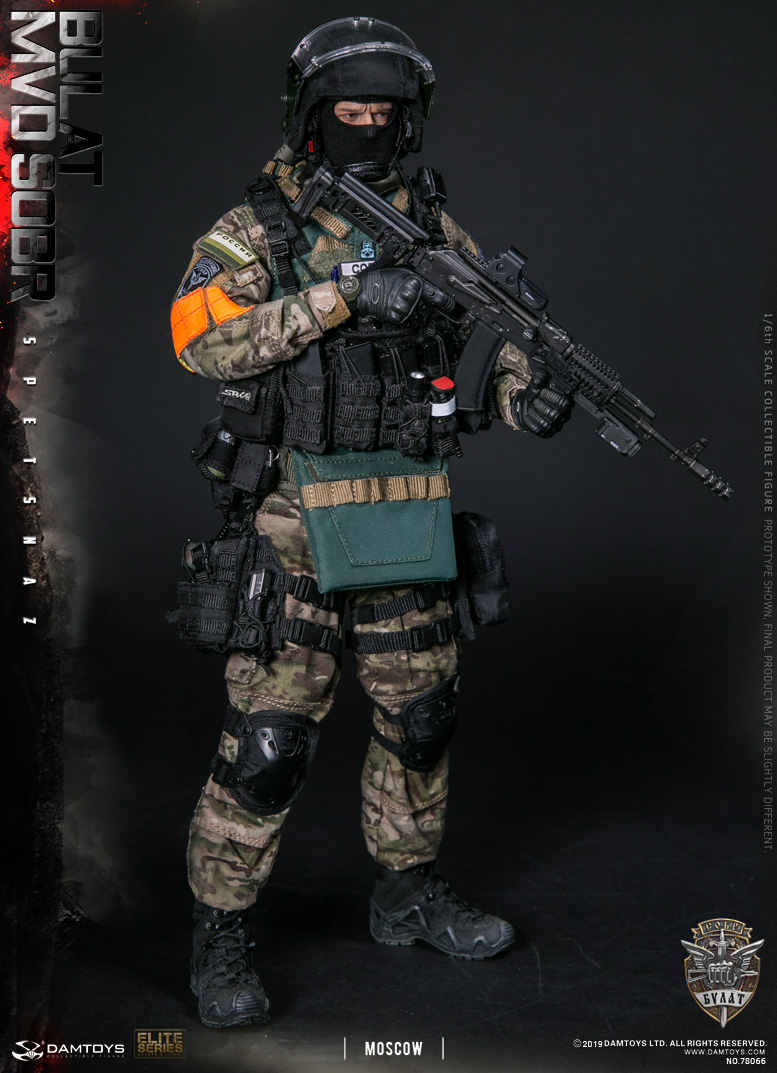 "SpecialForces - NEW PRODUCT: DAMTOYS: 1/6 Russian Federation Ministry of Internal Affairs MVD SOBR- ""Sword"" Special Forces Moscow (78066#) 20402110"