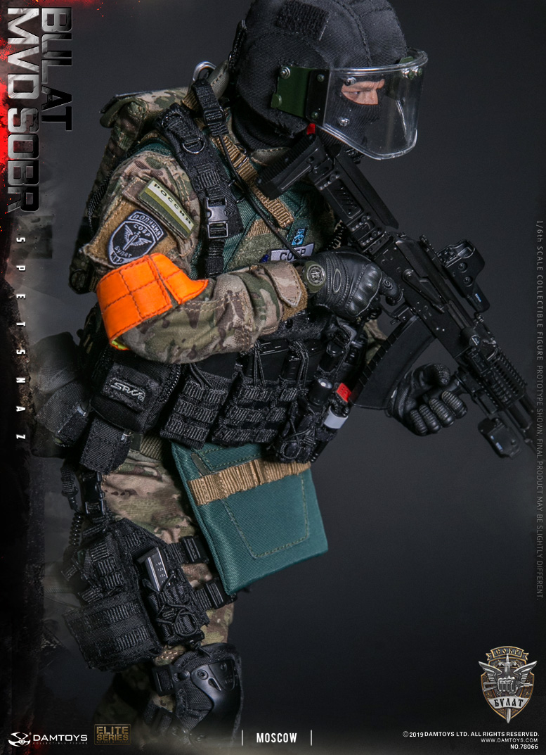 "SpecialForces - NEW PRODUCT: DAMTOYS: 1/6 Russian Federation Ministry of Internal Affairs MVD SOBR- ""Sword"" Special Forces Moscow (78066#) 20402510"