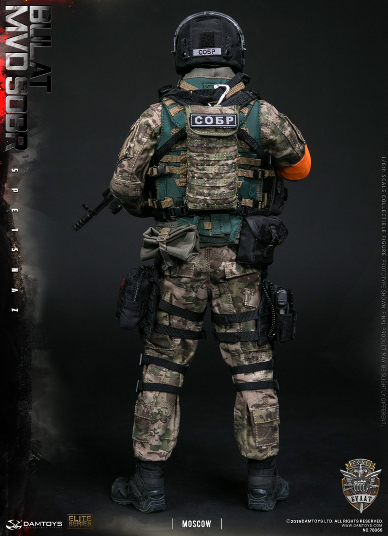 "SpecialForces - NEW PRODUCT: DAMTOYS: 1/6 Russian Federation Ministry of Internal Affairs MVD SOBR- ""Sword"" Special Forces Moscow (78066#) 20402610"