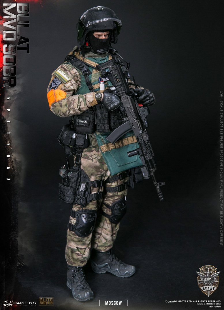 "SpecialForces - NEW PRODUCT: DAMTOYS: 1/6 Russian Federation Ministry of Internal Affairs MVD SOBR- ""Sword"" Special Forces Moscow (78066#) 20402710"
