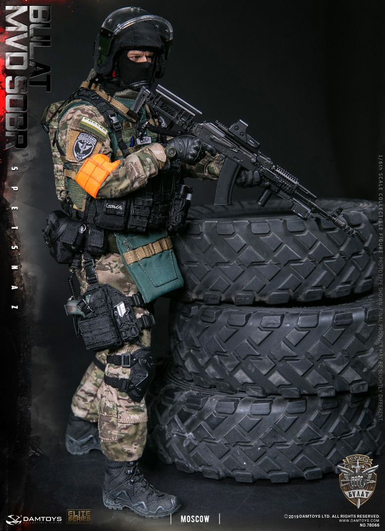 "SpecialForces - NEW PRODUCT: DAMTOYS: 1/6 Russian Federation Ministry of Internal Affairs MVD SOBR- ""Sword"" Special Forces Moscow (78066#) 20402810"