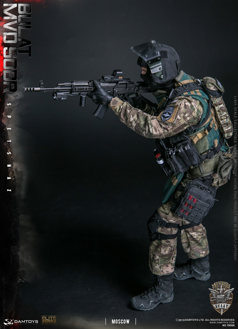 "SpecialForces - NEW PRODUCT: DAMTOYS: 1/6 Russian Federation Ministry of Internal Affairs MVD SOBR- ""Sword"" Special Forces Moscow (78066#) 20403010"