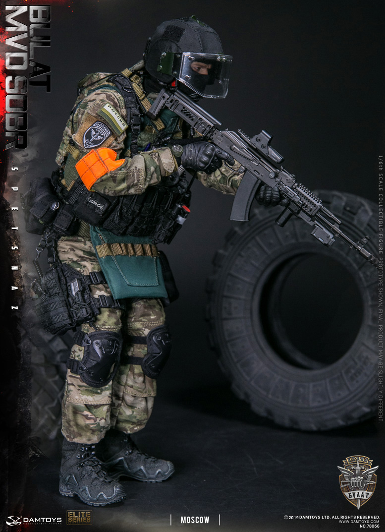 "SpecialForces - NEW PRODUCT: DAMTOYS: 1/6 Russian Federation Ministry of Internal Affairs MVD SOBR- ""Sword"" Special Forces Moscow (78066#) 20403310"
