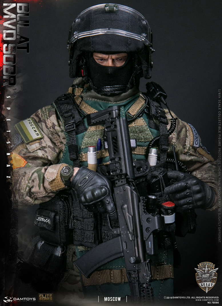 "SpecialForces - NEW PRODUCT: DAMTOYS: 1/6 Russian Federation Ministry of Internal Affairs MVD SOBR- ""Sword"" Special Forces Moscow (78066#) 20403710"
