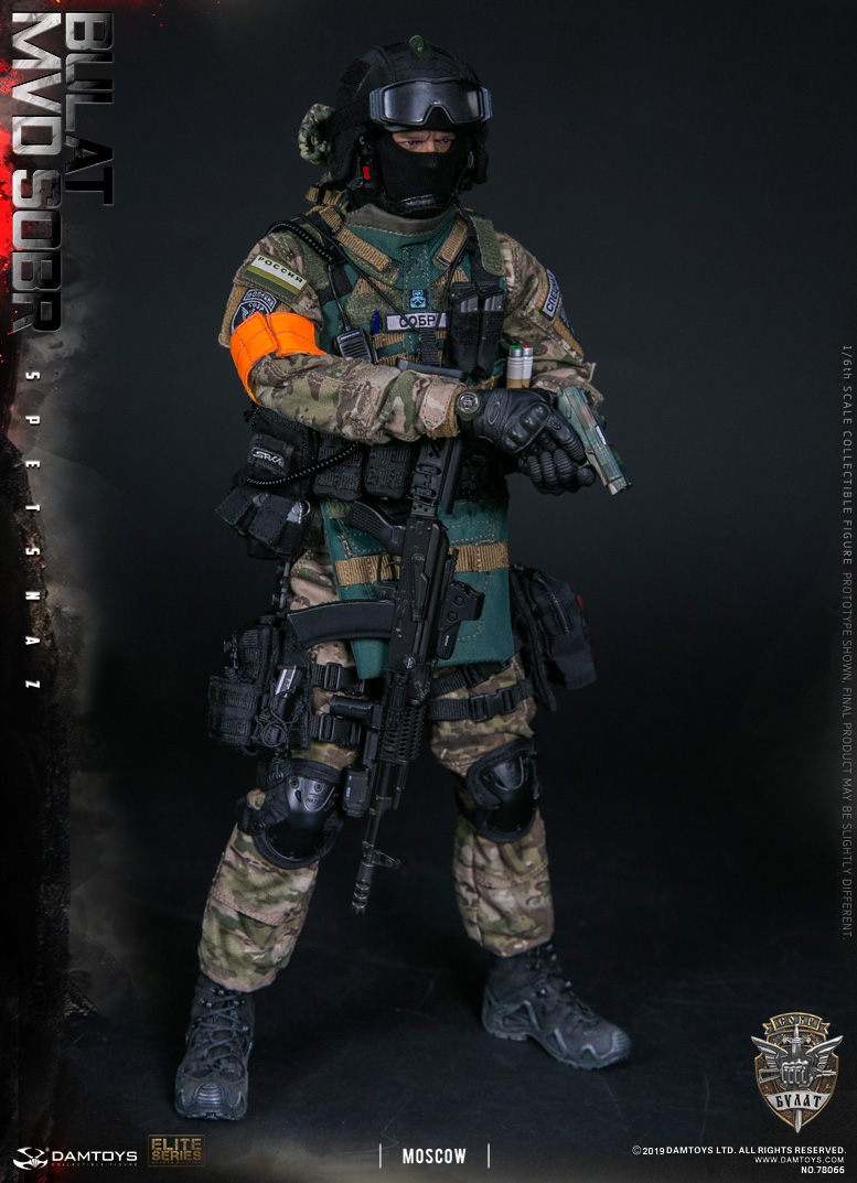 "SpecialForces - NEW PRODUCT: DAMTOYS: 1/6 Russian Federation Ministry of Internal Affairs MVD SOBR- ""Sword"" Special Forces Moscow (78066#) 20403810"