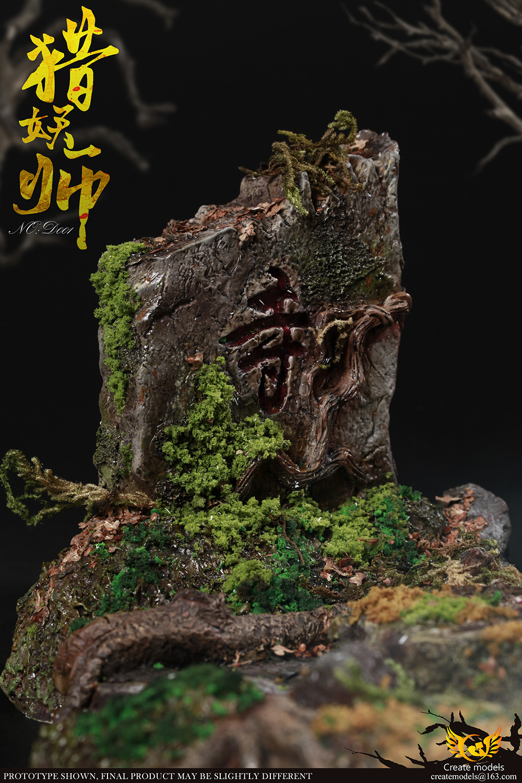 NEW PRODUCT: Create models New: 1/6 - Hunting Monster Doll Scene Set (#H001) & Platform (#D001) 20411910