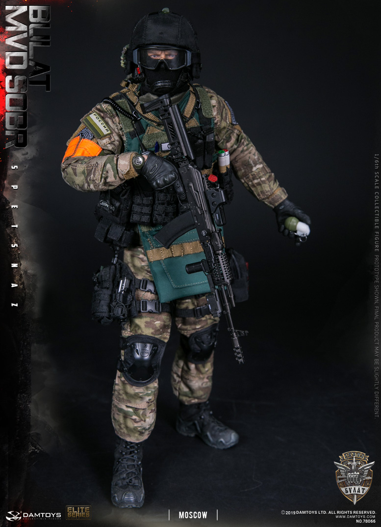 "SpecialForces - NEW PRODUCT: DAMTOYS: 1/6 Russian Federation Ministry of Internal Affairs MVD SOBR- ""Sword"" Special Forces Moscow (78066#) 20434410"