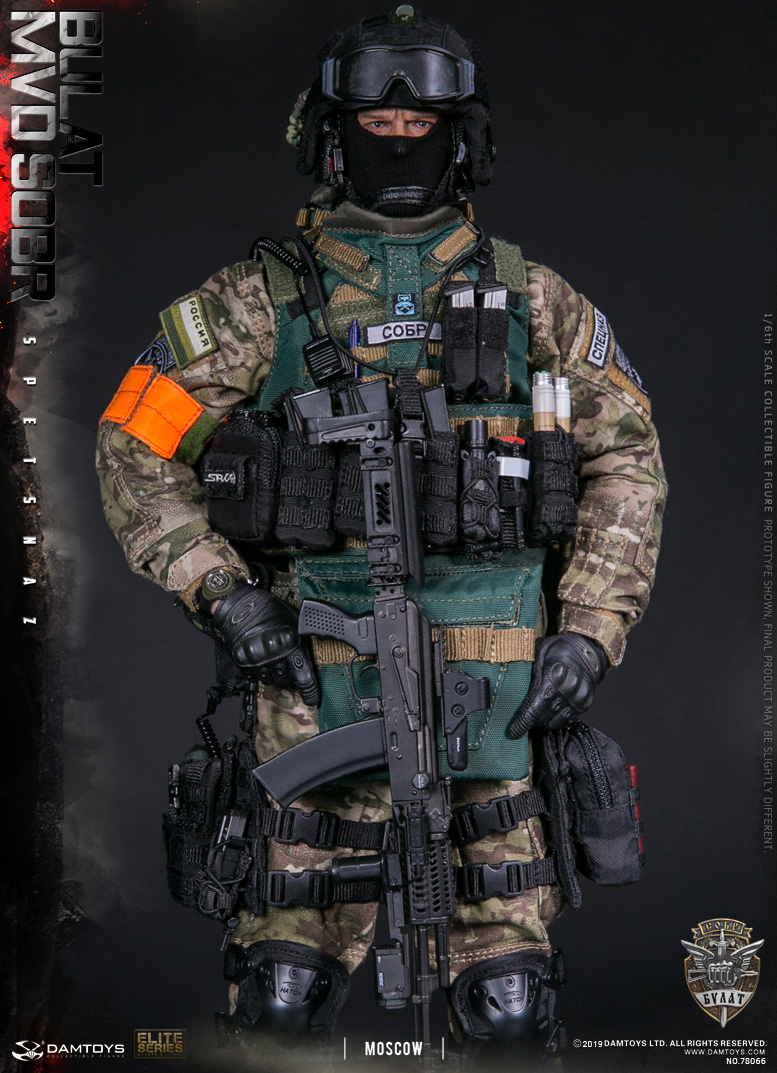 "SpecialForces - NEW PRODUCT: DAMTOYS: 1/6 Russian Federation Ministry of Internal Affairs MVD SOBR- ""Sword"" Special Forces Moscow (78066#) 20434510"