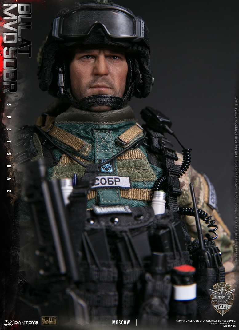 "SpecialForces - NEW PRODUCT: DAMTOYS: 1/6 Russian Federation Ministry of Internal Affairs MVD SOBR- ""Sword"" Special Forces Moscow (78066#) 20434910"