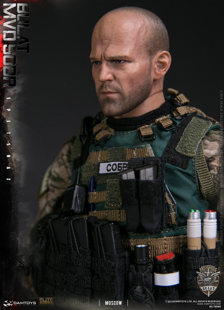 "SpecialForces - NEW PRODUCT: DAMTOYS: 1/6 Russian Federation Ministry of Internal Affairs MVD SOBR- ""Sword"" Special Forces Moscow (78066#) 20435010"