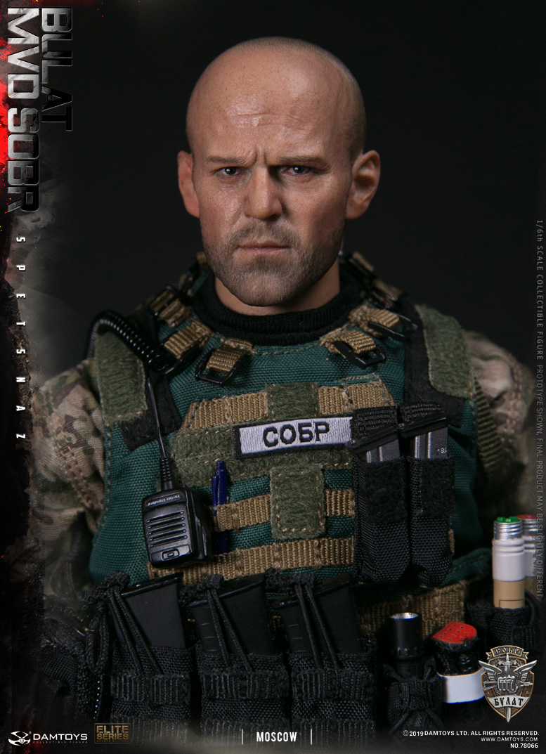"SpecialForces - NEW PRODUCT: DAMTOYS: 1/6 Russian Federation Ministry of Internal Affairs MVD SOBR- ""Sword"" Special Forces Moscow (78066#) 20435110"