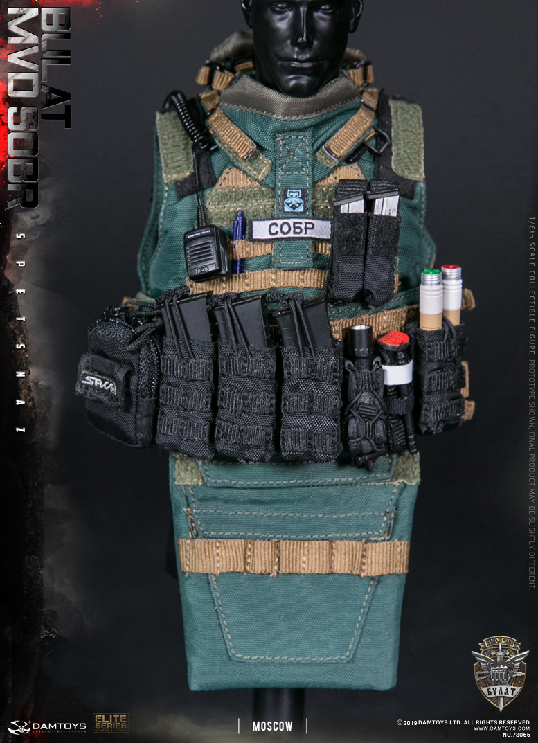 "SpecialForces - NEW PRODUCT: DAMTOYS: 1/6 Russian Federation Ministry of Internal Affairs MVD SOBR- ""Sword"" Special Forces Moscow (78066#) 20435410"