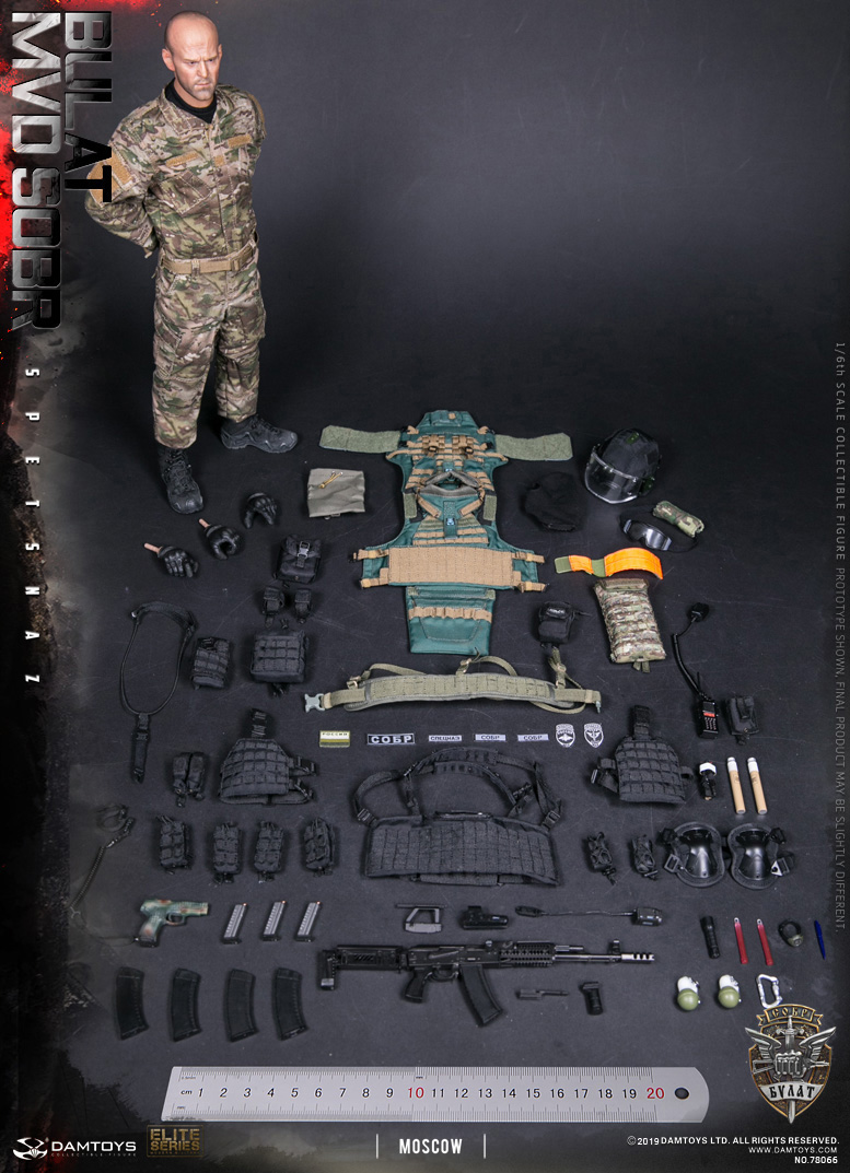 "SpecialForces - NEW PRODUCT: DAMTOYS: 1/6 Russian Federation Ministry of Internal Affairs MVD SOBR- ""Sword"" Special Forces Moscow (78066#) 20440710"