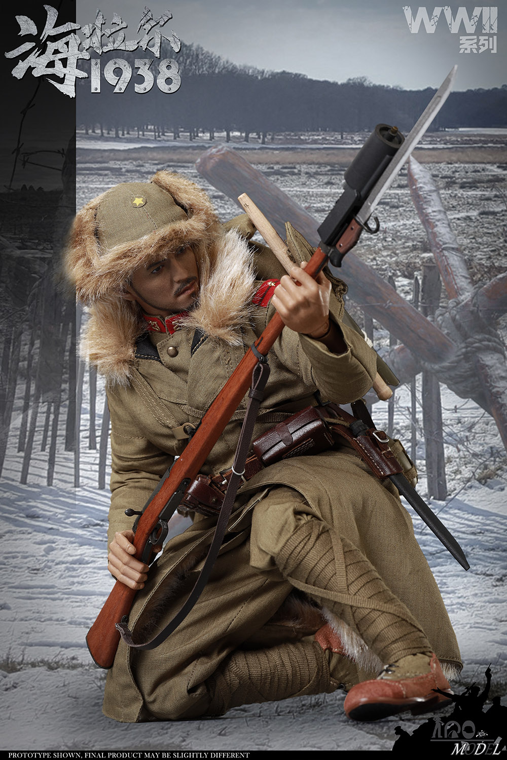 japanese - NEW PRODUCT: IQO Model: 1/6 WWII Series 1938 Hailar Scout (NO.91002A, B) 22050210