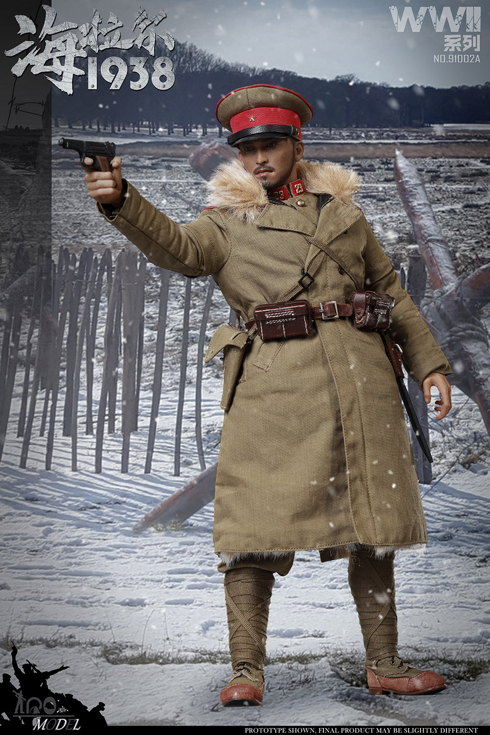 japanese - NEW PRODUCT: IQO Model: 1/6 WWII Series 1938 Hailar Scout (NO.91002A, B) 22050610