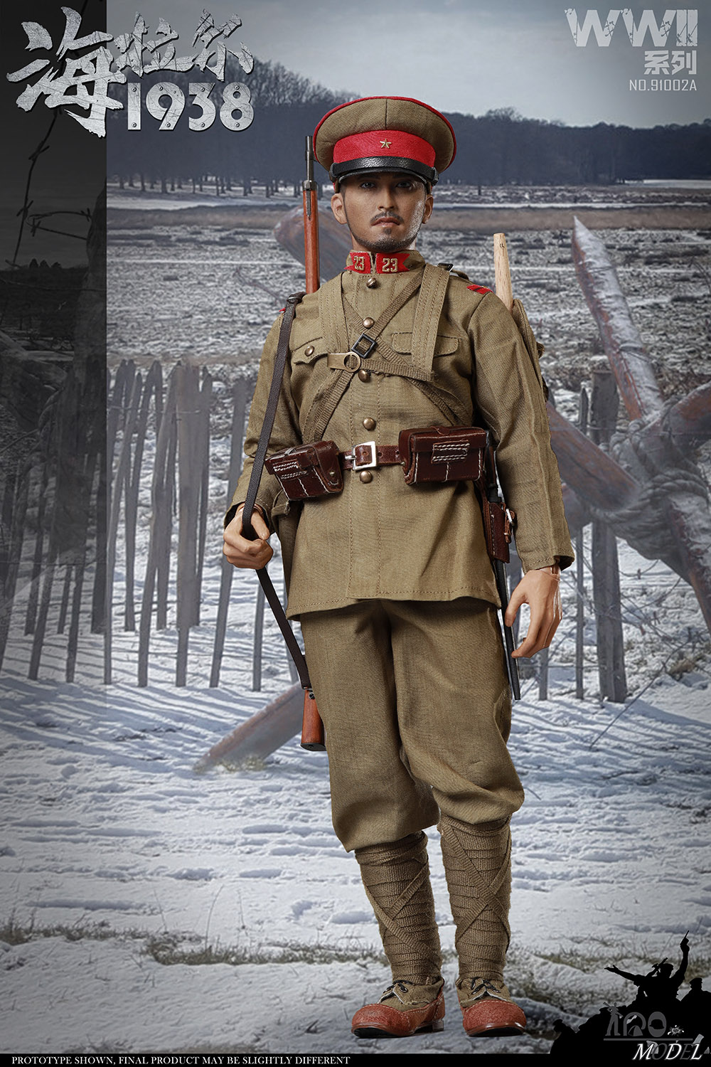 NEW PRODUCT: IQO Model: 1/6 WWII Series 1938 Hailar Scout (NO.91002A, B) 22050711