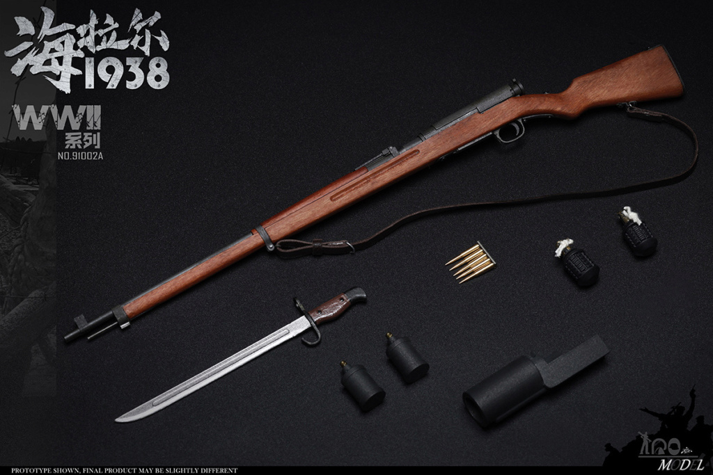 japanese - NEW PRODUCT: IQO Model: 1/6 WWII Series 1938 Hailar Scout (NO.91002A, B) 22051210