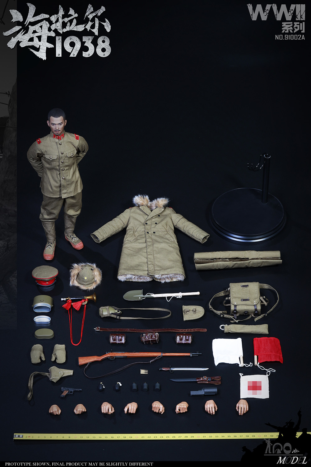 military - NEW PRODUCT: IQO Model: 1/6 WWII Series 1938 Hailar Scout (NO.91002A, B) 22051610