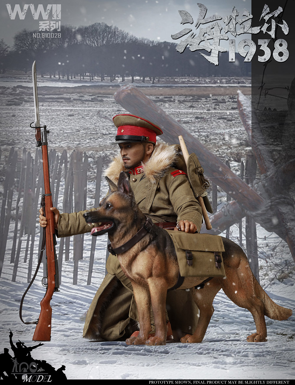 NEW PRODUCT: IQO Model: 1/6 WWII Series 1938 Hailar Scout (NO.91002A, B) 22114511