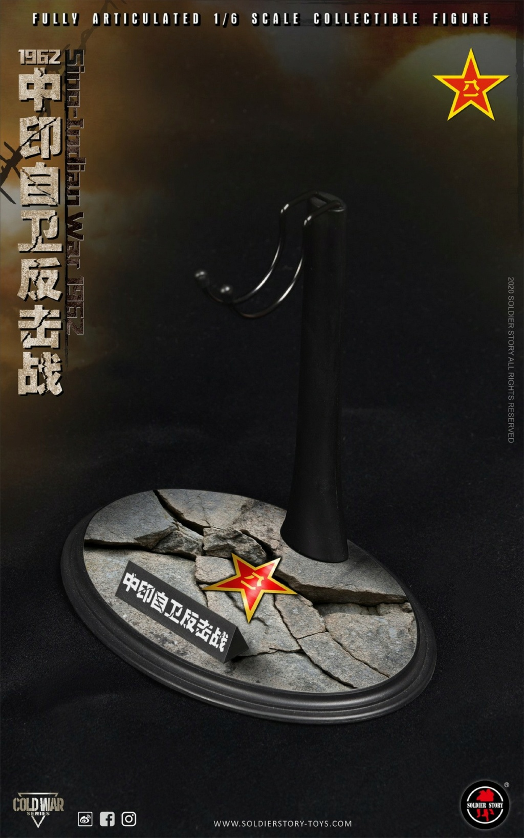 "NEW PRODUCT: SoldierStory: 1/6 ""1962 Sino-Indian Self-Defense Counterattack"" Action Figure #SS121 22345711"
