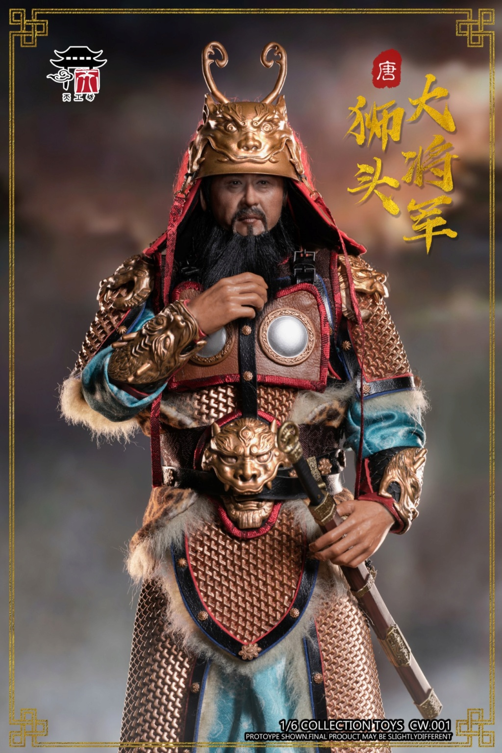 "General - NEW PRODUCT: Tiangongfang: 1/6 Tang Dynasty ""Eight Duke""-General Lion Head (handmade brass mountain armor, fish scale armor) 22362012"