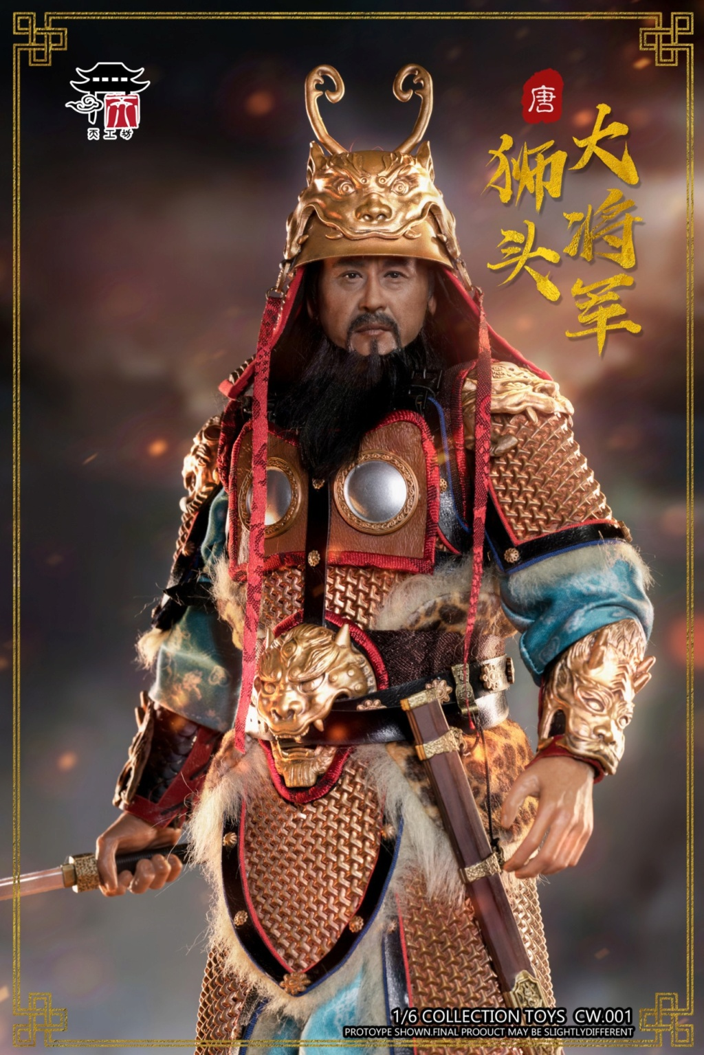 "General - NEW PRODUCT: Tiangongfang: 1/6 Tang Dynasty ""Eight Duke""-General Lion Head (handmade brass mountain armor, fish scale armor) 22362111"