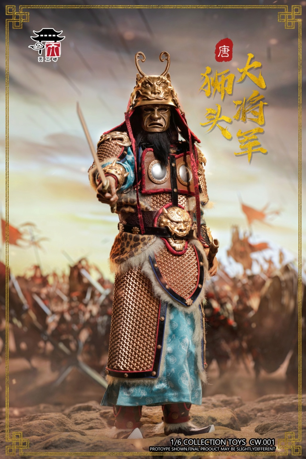 "General - NEW PRODUCT: Tiangongfang: 1/6 Tang Dynasty ""Eight Duke""-General Lion Head (handmade brass mountain armor, fish scale armor) 22362410"