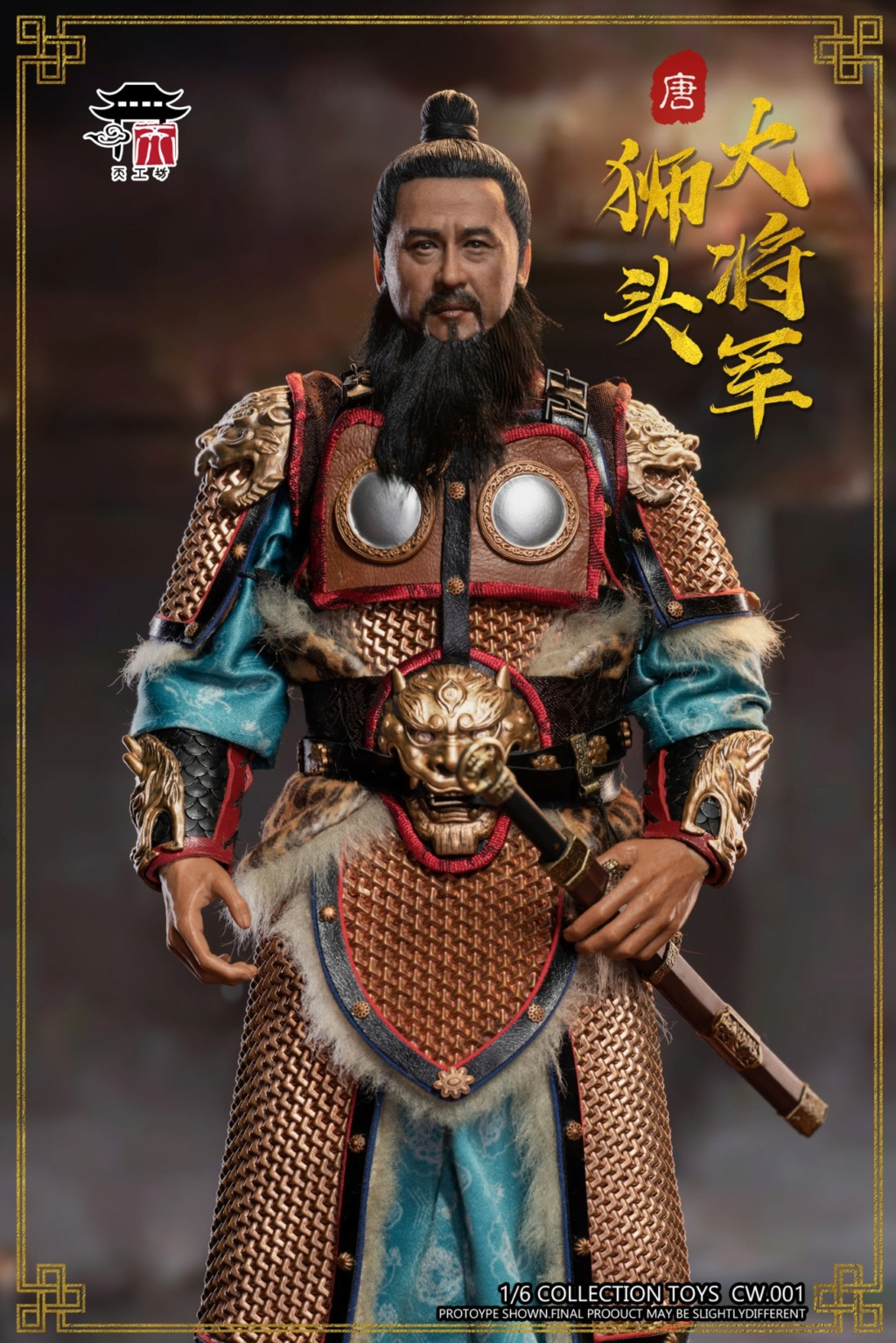 "General - NEW PRODUCT: Tiangongfang: 1/6 Tang Dynasty ""Eight Duke""-General Lion Head (handmade brass mountain armor, fish scale armor) 22362510"