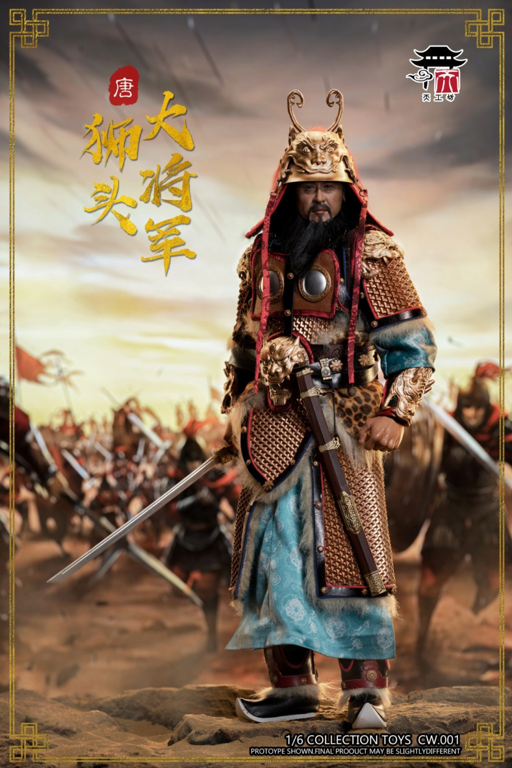 "General - NEW PRODUCT: Tiangongfang: 1/6 Tang Dynasty ""Eight Duke""-General Lion Head (handmade brass mountain armor, fish scale armor) 22362610"