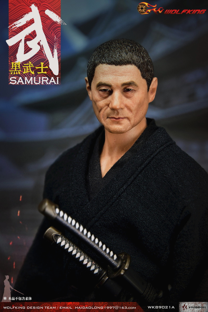 NEW PRODUCT: WOLFKING: 1/6 Black Warrior SAMURAI - Head Carving Costume Set (WK89021A.BCD) 22403210