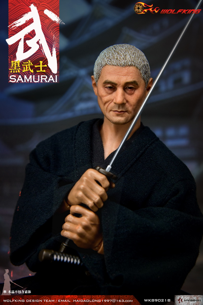 NEW PRODUCT: WOLFKING: 1/6 Black Warrior SAMURAI - Head Carving Costume Set (WK89021A.BCD) 22404010