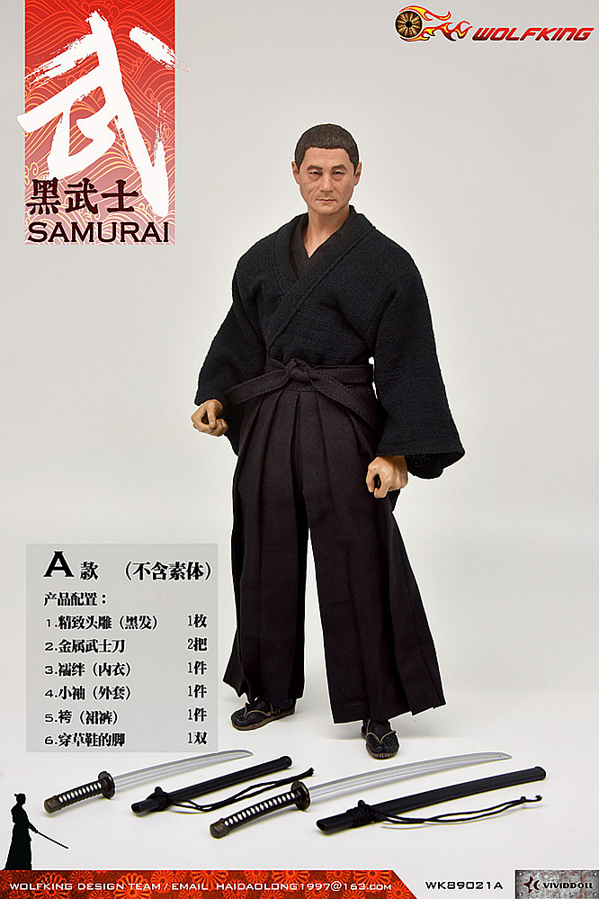 NEW PRODUCT: WOLFKING: 1/6 Black Warrior SAMURAI - Head Carving Costume Set (WK89021A.BCD) 22405810
