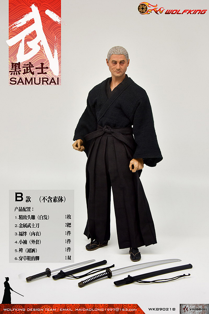 NEW PRODUCT: WOLFKING: 1/6 Black Warrior SAMURAI - Head Carving Costume Set (WK89021A.BCD) 22410111