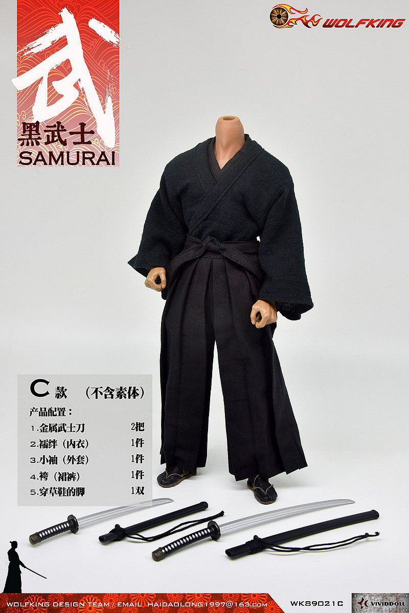 NEW PRODUCT: WOLFKING: 1/6 Black Warrior SAMURAI - Head Carving Costume Set (WK89021A.BCD) 22410412