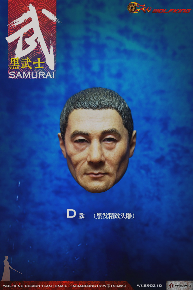 headsculpt - NEW PRODUCT: WOLFKING: 1/6 Black Warrior SAMURAI - Head Carving Costume Set (WK89021A.BCD) 22410610