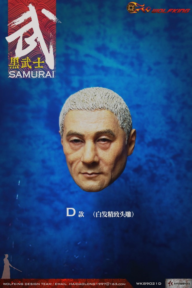 NEW PRODUCT: WOLFKING: 1/6 Black Warrior SAMURAI - Head Carving Costume Set (WK89021A.BCD) 22410810