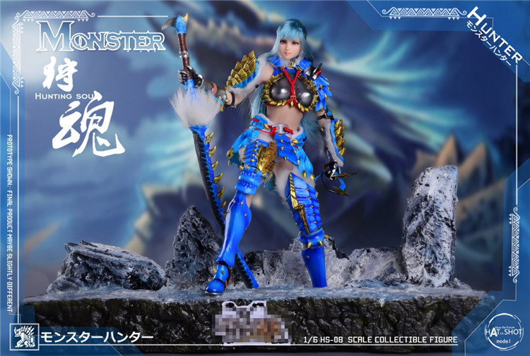 fantasy - NEW PRODUCT: HATSHOT: [HS-08] 1:6 Hunting Soul Doll Version Figure Accessories & [HS-08D] 1:6 Hunting Soul Doll & Platform Version Figure Accessories 2247