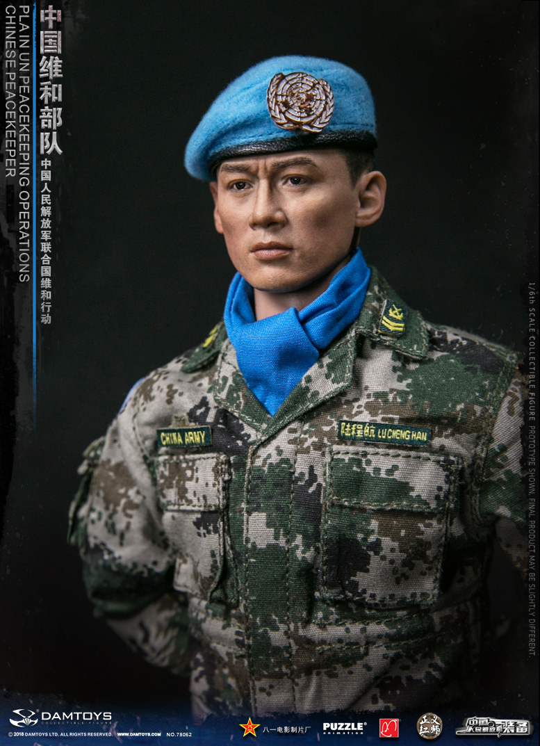 Topics tagged under chinesepeacekeepingforces on OneSixthFigures 23141410