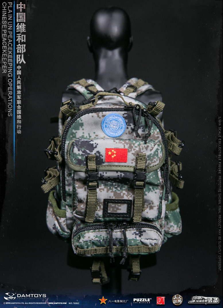Topics tagged under chinesepeacekeepingforces on OneSixthFigures 23141810