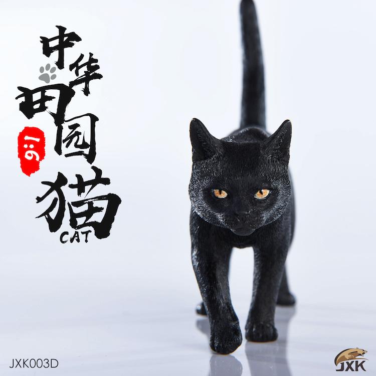 NEW PRODUCT: JXK New 1/6 Chinese Garden Cat Series JxK003 Decoration Static Animal Model 23215210