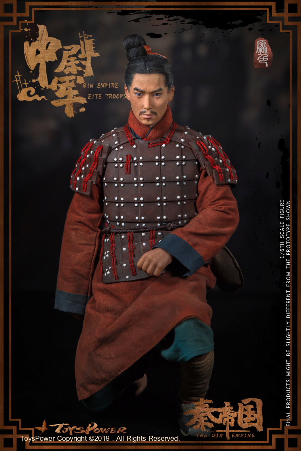 Army - NEW PRODUCT: Toyspower: 1/6 Qin Empire Lieutenant Army (Terracotta Warriors) movable doll CT012# (update armor piece drawing) 2358
