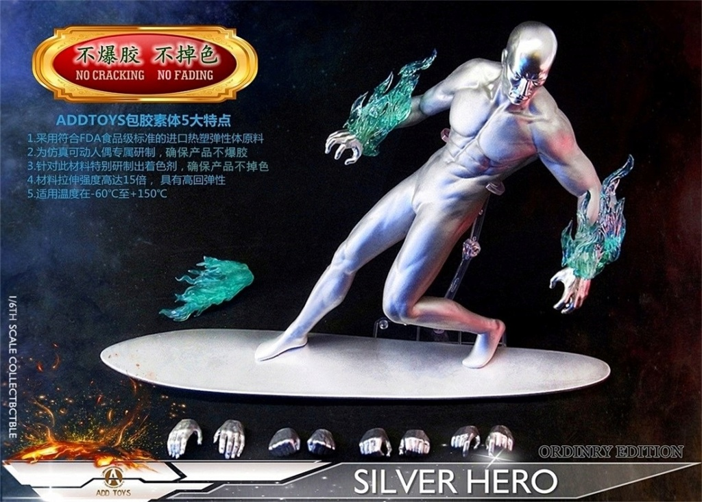 NEW PRODUCT: ADD Toys: 1/6 scale Silver Man/Silver Hero AD05 2d2cf310