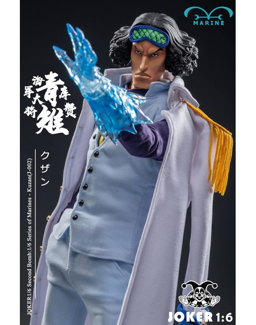 NEW PRODUCT: Joker: 1/6 Scale Marines —Kuzan(J-002) 3-528x16