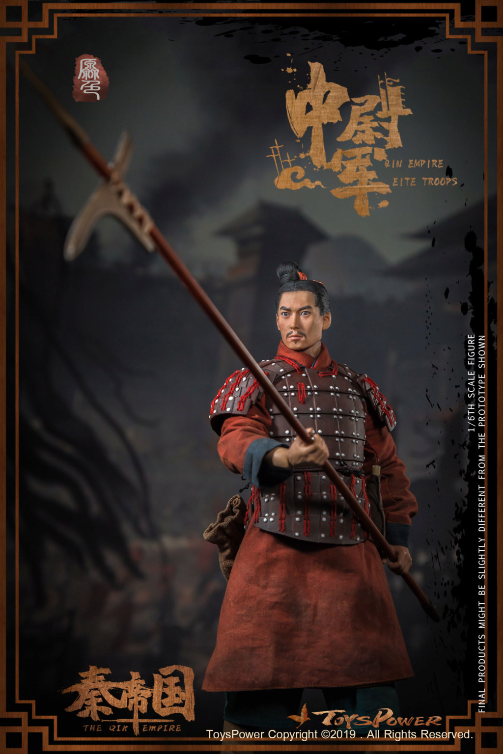 Army - NEW PRODUCT: Toyspower: 1/6 Qin Empire Lieutenant Army (Terracotta Warriors) movable doll CT012# (update armor piece drawing) 3258