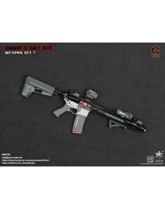 NEW PRODUCT: Easy&Simple: 06018 1/6 Scale PMC Weapon Set in 3 Styles & 06019 1/6 Scale Doom's Day Weapon Set in 3 Styles 3262