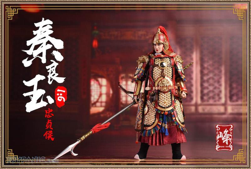 military - NEW PRODUCT: FENG TOYS: 1/6 Chinese Female General with Metal Armor (Qin Liangyu) 32620110