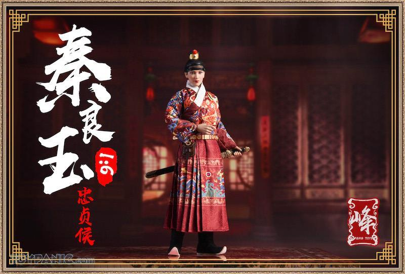 military - NEW PRODUCT: FENG TOYS: 1/6 Chinese Female General with Metal Armor (Qin Liangyu) 32620111