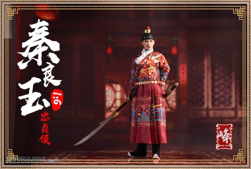 military - NEW PRODUCT: FENG TOYS: 1/6 Chinese Female General with Metal Armor (Qin Liangyu) 32620112
