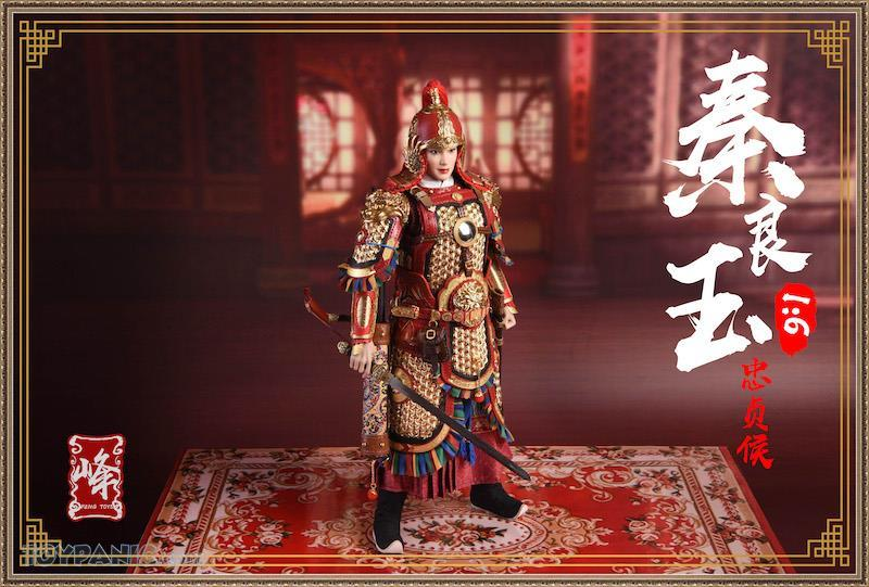 military - NEW PRODUCT: FENG TOYS: 1/6 Chinese Female General with Metal Armor (Qin Liangyu) 32620114