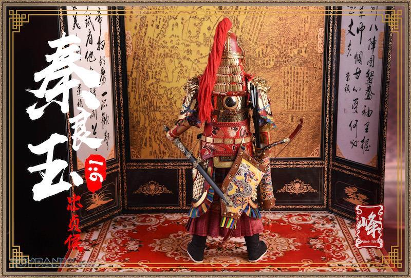 military - NEW PRODUCT: FENG TOYS: 1/6 Chinese Female General with Metal Armor (Qin Liangyu) 32620117